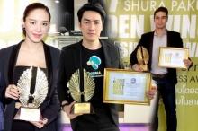 ฟิล์ม-น้ำชา-แมทธิว นำทีมศิลปินดารา  รับรางวัล ปีกทองคำ