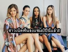 เดือด!! ชาวเน็ตฟันธงแชมป์ The Face Thailand Season 3 แล้ว