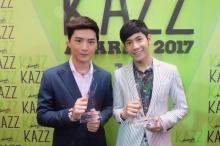 """""""คริส-สิงโต"""" แรงฉุดไม่อยู่ คว้า 2 รางวัลรวด งาน """"KAZZ Awards 2017"""""""