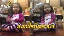 ไม่ดราม่า!! เมย์ โพสต์คลิป มายู นั่งสมาธิ ครั้กแรก เป็นไงมาดูกัน!! (คลิป)