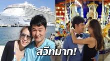 ส่องภาพ!! พลอย ชิดจันทร์ โชว์สวีทสามีที่อเมริกา เร่งกลับไทยคิดถึงลูก!!