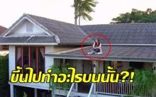 ใจหายใจคว่ำ! เมื่อเห็นหญิงคนนึงนั่งกอดเข่าร้องไห้อยู่บนหลังคา! พอซูมดูใกล้ๆ คุณพระ คือดาราสาวคนนี้!!