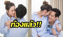 #คำยินดี! ตู่ ภพธร ประกาศข่าวดี นุช ภรรยาตั้งท้อง 3 เดือน