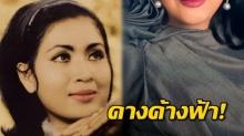 เปิดตำนาน! เพชรา เชาวราษฎร์ นางเอกนัยน์ตาหยาดน้ำผึ้ง ที่หนึ่งของวงการบันเทิงไทย