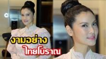 งามอย่างไทยโบราณ! ปิ่น เก็จมณี แม่สะใภ้มะโน กับชุดไทยที่ยิ่งดูยิ่งงามมาก!
