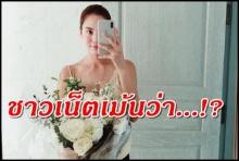 ซูมคอมเม้นชาวเน็ต หลังเห็น เจนี่ ลงภาพอุ้มดอกไม้ช่อใหญ่ถ่ายเซลฟี่!!