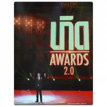 เช็คผลรางวัล และ บรรยากาศ ดารา - นักแสดงตบเท้าร่วมงาน เกิดอวอร์ด ครั้งที่ 2