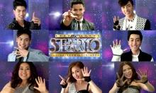 เปิดใจ 8 คนสุดท้าย The Star 10