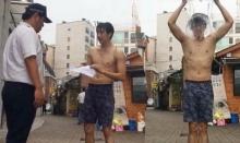 ฟิล์ม เงิบ! ทำ Ice Bucket Challenge เจอตร.กิมจิจับปรับ 5,000