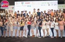 สาววัยทีนแห่สมัคร มิสทีนไทยแลนด์ 2014 รอบภาคกลางแน่น