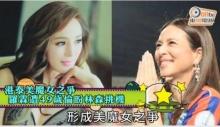 สวยทะลุอินเตอร์ ฮ่องกงทึ่ง ....ยก 'มาดามแป้ง' เทียบ สาวหน้าเด็กตลอดกาลของประเทศ