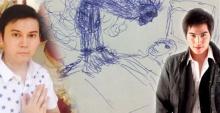 ขนลุกเลย! อ.แบงค์ วาดภาพ เจ้ากรรมนายเวร ที่วนเวียนบนร่าง 'ปอ'