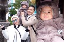 น่ารักสุดๆ น้องเป่าเปาเที่ยวญี่ปุ่นครั้งแรก พร้อมหน้าพร้อมตาพ่อแม่ลูก