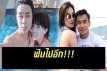 เอาแล้วไง!! 5 คู่รัก จาก แฟนคลับ กลายมาเป็น แฟนตัวจริง จิกหมอนฟินไปอีก!!!