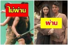แฟนคลับดิ้น! พระนางซุปตาร์คู่นี้ ถ้าเล่นละครไทยเรื่องนี้ไม่ผ่านอย่างแรง เพราะหน้าฝรั่ง