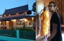ตูน บอดี้สแลมให้ของขวัญให้พ่อแม่วันครบรอบแต่งงาน รีโนเวทบ้านทรงไทย