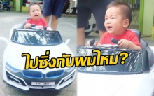เมื่อ ''น้องเรซซิ่ง'' ได้รถคันใหม่ มาดูจะเป็นยังไง? ไปซิ่งกับเฮียไหม!!