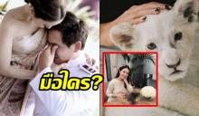 เจ้าข้าเอ้ย!! สงกรานต์ รูปเมียไม่มีลง มีแต่รูปคู่ลูกและขายของ ล่าสุด มือปริศนานี้ใคร?