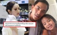 ภาพ สงกรานต์ ล่าสุด ทำเอาชาวเน็ตอ่านแล้วอยากให้ แอฟ เห็นใจ ทำไปก็เพื่อลูกเมีย