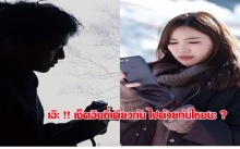 มาร์ช จุฑาวุฒิ  ปัดควงแฟนสาวไปสวีทหิมะที่ญี่ปุ่น หลังจากอัพรูปถ่ายเหมือนกัน