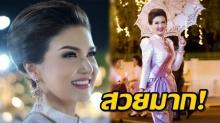สุดภูมิใจ!! แอน สิเรียม ได้สวมชุดผ้าไหมไทยสุดเลอค่า ร่วมงานอุ่นไอรักฯ งดงามมาก!