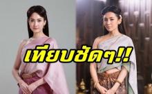 คนดูจับเทียบละคร!! แต้ว-เบลล่า ใครสวมชุดไทยแล้วเกิด!!?