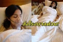 ลูกทุ่งนุ่งสั้น!! ภูมิแพ้กำเริบ!! หายใจไม่ออก หามส่งโรงพยาบาลด่วน!!
