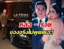 หล่อและรวยมาก น็อต วิศรุต ถอย Lamborghini รุ่นใหม่ คันแรกในไทย!