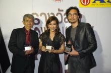 ผลรางวัลหนังไทยยอดเยี่ยมครั้งที่ 20 ชมรมวิจารณ์บันเทิง