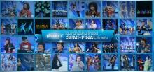 สรุปรายชื่อ 36 ทีมที่ผ่านเข้ารอบ Semi-Final