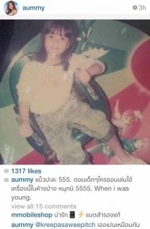 ดารา-นักแสดงไทยโพสต์รูปวัยเด็กผ่านอินสตราแกรม