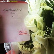 ภูผาโชว์หวานส่งดอกไม้ และ ข้อความให้กำลังใจมิ้นต์ ชาลิดา