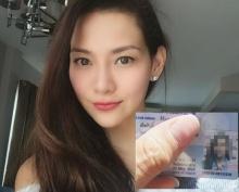 เกิดอะไรขึ้น!'โย' ได้บัตรประชาชนใหม่ สวยเชียว แต่บอกถือว่าฟาดเคราะห์