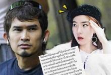 'จียอน'โต้ถูกถอด!! ชี้ค่ายหนังเบี้ยวค่าตัว รับมีปัญหากับ'พชร์ อานนท์'