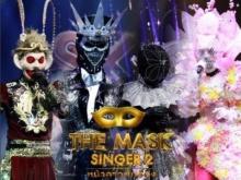 The Mask singer ซีซั่น2 เริ่มแล้ว!! เปิดตัวอลังค์การ 4หน้ากาก