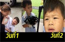 ไม่ร้องไห้!! น้องคิริน ไปโรงเรียนวันที่ 2 ด้วยลีลาท่าทางใหม่จนแม่ฮารุอดแซวไม่ได้! (คลิป)