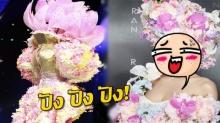 หูยยย!! ปุยฝ้าย ณัฏฐพัชร์ หน้ากากดอกไม้ ในลุคหวานฉ่ำ ปังมาก!!