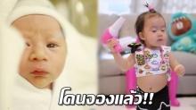 ไม่น่าเชื่อ!! ลูกแฝดชมพู่ สายฟ้า พายุ ถูกจับคู่ให้ลูกดาราคนนี้ซะแล้ว!!