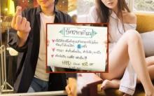 ทุ่มหนักมาก!! นักร้องหนุ่ม เซอร์ไพร์สวันเกิดแฟนสาว ด้วยบัตรเที่ยว-ช้อปฟรีที่ไหนก็ได้บนโลก!