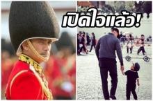 ผู้พันเบิร์ด เปิดใจสื่อดัง คนไทยคิดแบบผมเยอะ หลังคนวิจารณ์งานร.9