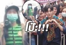 ซูมแล้วซูมอีก!!สาวไทยคนดังปีนเก้าอี้กรี๊ดด บอยแบนด์เกาหลี ท่ามกลางเอฟซีนับร้อย!