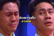 """ส่องความเห็นชาวเน็ตหลัง """"หมอตั้ม"""" ตกรอบ MasterChef Thailand"""