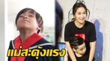 ถูกเรียกพบผู้ปกครองด่วน ออก้า วิชาภาษาไทยเต็ม 30 คะแนนได้แค่นี้เอง!