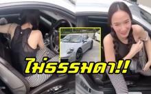"""มาดูสกิลการถอยรถพอร์ชหรู จอดเข้าซองของ """"อั้ม พัชราภา"""" บอกเลยว่าเป๊ะเว่อร์!! (มีคลิป)"""