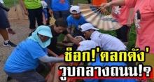 ช็อกสนั่นโซเชียล! ตลกดังของเมืองไทย วูบหมดสติกลางถนน ถูกหามส่งรพ.!
