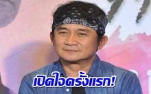 เผยเหตุผลที่ต้องต่อยแฟนเพลง ปู พงษ์สิทธิ์ ยอมรับเป็นคนในคลิป ยินดีรับโทษตามกฏหมาย