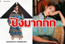 """สุดปัง """"ญาญ่า อุรัสยา"""" สาวไทยคนแรก บนโฆษณาของ Louis Vuitton"""