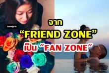 """5 อันดับดาราที่ก้าวผ่านจาก """"FRIEND ZONE"""" เป็น """"FAN ZONE"""""""