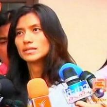 ยู่ยี่ อลิสา รายงานตัวศาล คดีมีโคเคนไว้ในครอบครอง