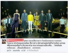 จอย รินลณี โดนชาวเน็ตเคือง!! เหตุไม่ใส่ชุดสีเหลืองร้องเพลงในรายการเดอะว้อยซ์